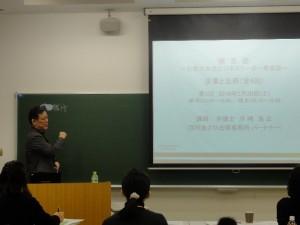 汐崎浩正氏(西村あさひ法律事務所弁護士 パートナー) 企業と法律