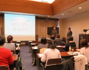 授業風景 企業と法律 「女性リーダーが使えるビジネス関連の法律」
