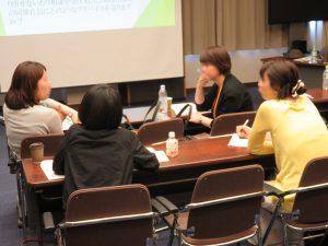 吉田大樹氏 「父親目線の働き方改革と子育て支援の必要性」