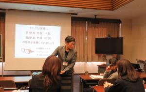 ネットワーキングランチ内藤章江氏(グローバルリーダーシップ研究所 特任講師) 「カラーユニバーサルデザインとは?」